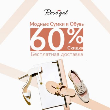 11%  OFF for All Accessoriesl!